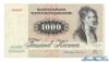 1000 Крон выпуска 1988 года, Дания. Подробнее...