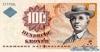 100 Крон выпуска 1999 года, Дания. Подробнее...