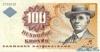 100 Крон выпуска 2000 года, Дания. Подробнее...
