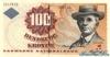 100 Крон выпуска 2001 года, Дания. Подробнее...