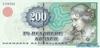 200 Крон выпуска 1997 года, Дания. Подробнее...