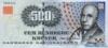 500 Крон выпуска 1997 года, Дания. Подробнее...