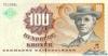 100 Крон выпуска 2002 года, Дания. Подробнее...