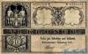 10 Крон выпуска 1911 года, Дания. Подробнее...