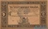 2 Далера выпуска 1889 года, Дания (Вест-Индия). Подробнее...