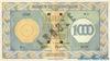 1000 Франков выпуска 1945 года, Джибути. Подробнее...