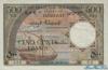 500 Франков выпуска 1952 года, Джибути. Подробнее...