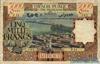 5000 Франков выпуска 1952 года, Джибути. Подробнее...