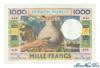 1000 Франков выпуска 1973 года, Джибути. Подробнее...