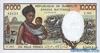 10000 Франков выпуска 1988 года, Джибути. Подробнее...