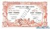 100 Франков выпуска 1920 года, Джибути. Подробнее...