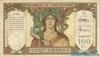 100 Франков выпуска 1928 года, Джибути. Подробнее...