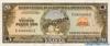 20 Песо Оро выпуска 1975 года, Доминиканская Республика. Подробнее...