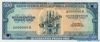 500 Песо Оро выпуска 1975 года, Доминиканская Республика. Подробнее...