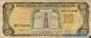 20 Песо выпуска 1978 года, Доминиканская Республика. Подробнее...