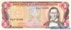 5 Песо выпуска 1990 года, Доминиканская Республика. Подробнее...