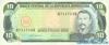 10 Песо Оро выпуска 1990 года, Доминиканская Республика. Подробнее...