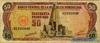 50 Песо Оро выпуска 1991 года, Доминиканская Республика. Подробнее...