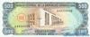 500 Песо Оро выпуска 1991 года, Доминиканская Республика. Подробнее...