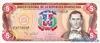 5 Песо выпуска 1995 года, Доминиканская Республика. Подробнее...