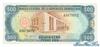 500 Песо выпуска 1996 года, Доминиканская Республика. Подробнее...