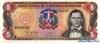 5 Песо Оро выпуска 1996 года, Доминиканская Республика. Подробнее...