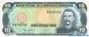 10 Песо выпуска 1996 года, Доминиканская Республика. Подробнее...