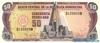 50 Песо Оро выпуска 1997 года, Доминиканская Республика. Подробнее...