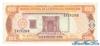 100 Песо выпуска 1998 года, Доминиканская Республика. Подробнее...