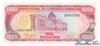 1000 Песо выпуска 1998 года, Доминиканская Республика. Подробнее...