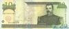 10 Песо Оро выпуска 2001 года, Доминиканская Республика. Подробнее...