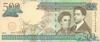 500 Песо Оро выпуска 2002 года, Доминиканская Республика. Подробнее...