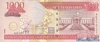 1000 Песо Оро выпуска 2002 года, Доминиканская Республика. Подробнее...