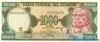 1000 Сукре выпуска 1986 года, Эквадор. Подробнее...
