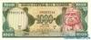 1000 Сукре выпуска 1988 года, Эквадор. Подробнее...
