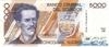 5000 Сукре выпуска 1987 года, Эквадор. Подробнее...