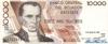 10000 Сукре выпуска 1995 года, Эквадор. Подробнее...