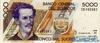 5.000 Сукре выпуска 1993 года, Эквадор. Подробнее...