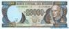 20000 Сукре выпуска 1991 года, Эквадор. Подробнее...