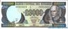 20000 Сукре выпуска 1999 года, Эквадор. Подробнее...