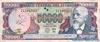 50000 Сукре выпуска 1995 года, Эквадор. Подробнее...