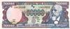 50000 Сукре выпуска 1997 года, Эквадор. Подробнее...