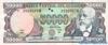50000 Сукре выпуска 1999 года, Эквадор. Подробнее...