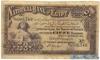 50 Пиастров выпуска 1914 года, Египет. Подробнее...