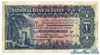 1 Фунт выпуска 1920 года, Египет. Подробнее...