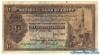10 Фунтов выпуска 1920 года, Египет. Подробнее...