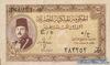 5 Пиастров выпуска 1940 года, Египет. Подробнее...