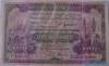 100 Фунтов выпуска 1943 года, Египет. Подробнее...