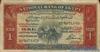 1 Фунт выпуска 1924 года, Египет. Подробнее...