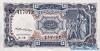 10 Пиастров выпуска 1940 года, Египет. Подробнее...